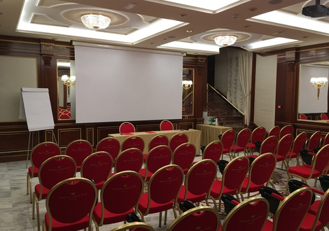 Salle de réunion Puccini Hotel Отель Andreola Central Милан
