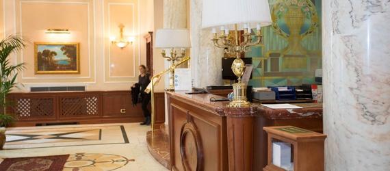 Hotel Отель Andreola central