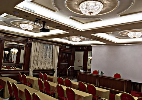 Puccini Meeting Room Hotel Отель Andreola Central Милан